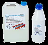 Эпоксидка (эпоксидная смола) прозрачная с отвердителем для 3D столешниц ТМ Просто и Легко, 1 кг, фото 1