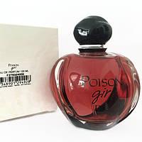 ТЕСТЕР Женские духи  Christian Dior Poison Girl Eau Toilette 100 ml  ( Кристиан Диор Пуазон Герл)