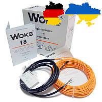 Акция на Электрический теплый пол Woks 312 грн м2 + терморегулятор в подарок!