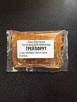 """Лимонад """"Грейпфрут"""", заготовка 40г"""