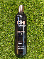 Шампунь с маслом черного тмина CHI Luxury Black Seed Oil Gentle Cleansing Shampoo 355 ml