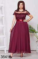 Вечернее длинное платье с вышивкой на сетке р. 50, 52, 54