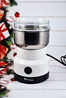 Электрическая кофемолка Domotec MS 1106 White, 150 Вт, для измельчения кофе, орехов, бобов и зерновых культур