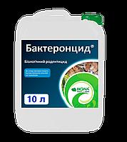 Бактеронцид® гель - биологический родентицид для борьбы с грызунами