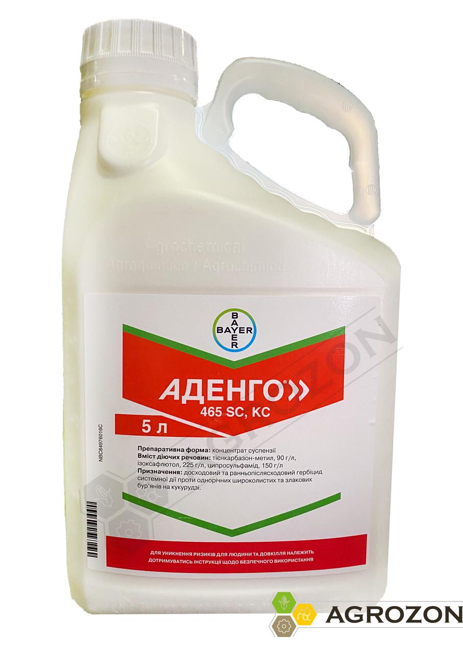Гербицид Аденго 465 SC, Bayer - 5 л