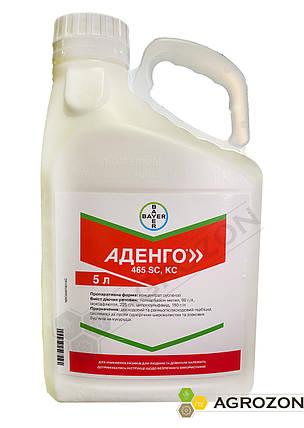 Гербицид Аденго 465 SC, Bayer - 5 л, фото 2