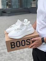 Мужские кроссовки ADIDAS YEEZY BOOST 350 V2 Cream White