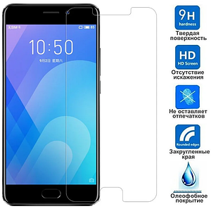 Захисне скло 2.5 D для Meizu Pro 7 прозоре мейзу про 7