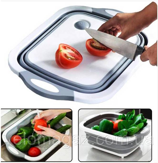 Складная доска-контейнер разделочная с функцией лотка для мойки овощей и фруктов, Chopping Board
