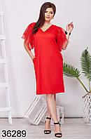 Вечернее льняное красное платье украшенное органзой р. 48, 50, 52, 54, 56, 58, 60, 62