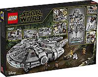 Lego Star Wars Сокол Тысячелетия (75257), фото 3