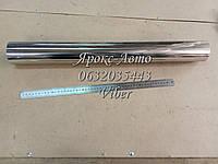 Труба нержавейка для воздуховодов тюнинг 75ММ диаметр / 680ММ длинна / 1ММ толщинна стенки