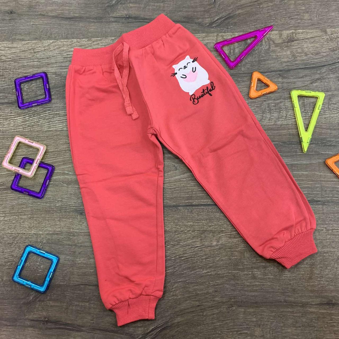 """Спортивные штаны детские #6836 """"Beautyful"""" 1-4 года. Коралловые. Оптом"""
