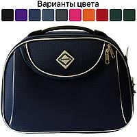 Дорожная сумка кейс саквояж Bonro Style средняя