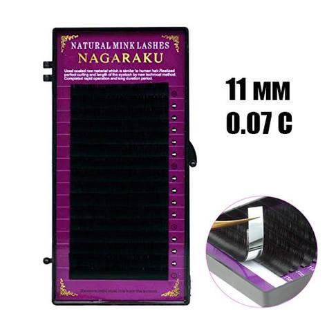 Ресницы для наращивания на ленте 11мм 0.07 С норковые черные Nagaraku, фото 2
