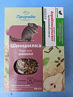 """Корм """"Шиншилка"""", 500 гр - витаминизированный корм для шиншилл"""