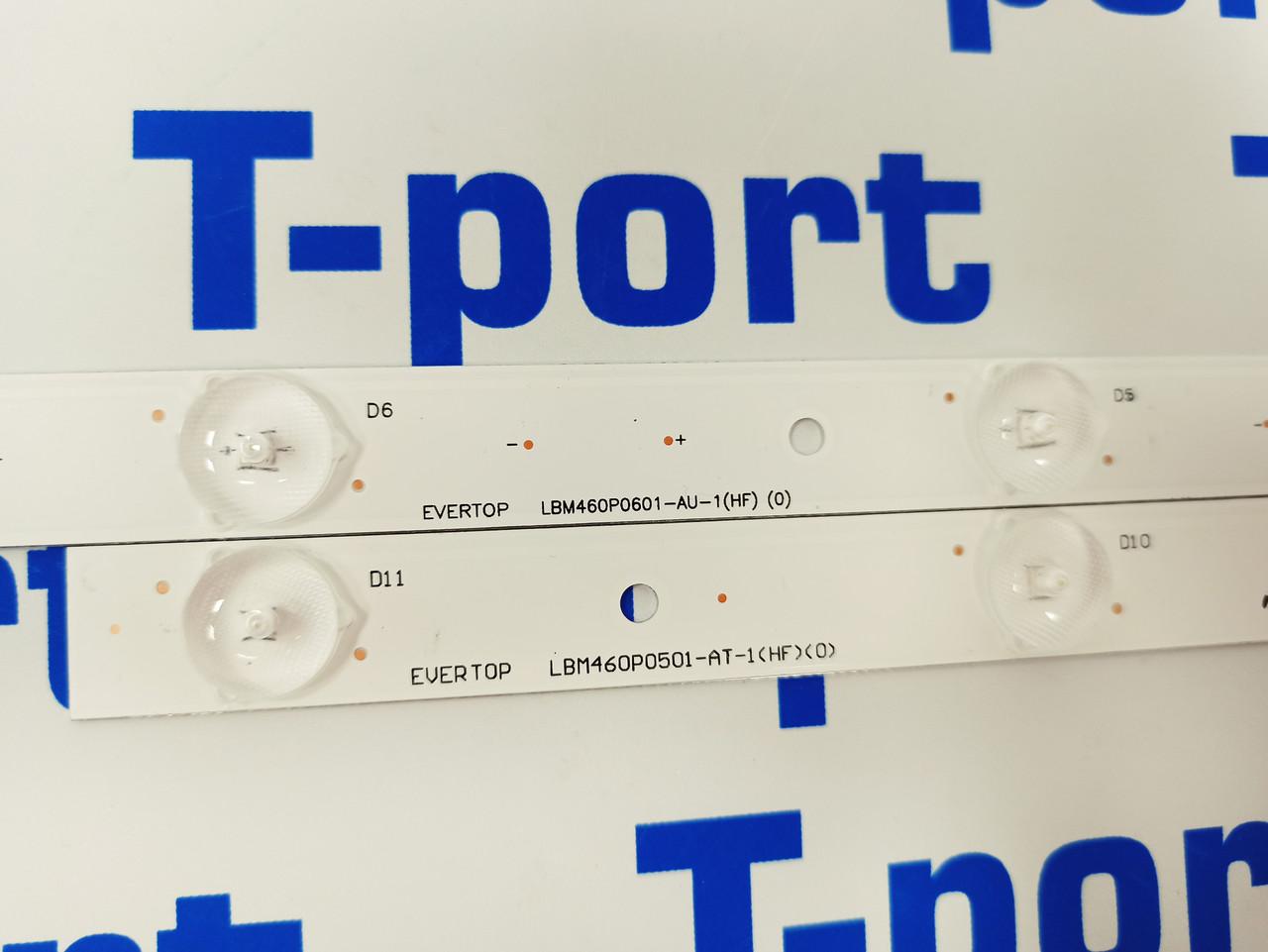 Лід підсвічування для телевізора комплект EVERTOP LBM460P0601-AU-1 (HF) LBM460P0501-AT-1 (HF) Philips 46