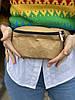 Сумка поясная бананка женская городская маленькая из бумаги крафт коричневая