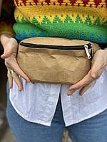 Сумка поясная бананка женская городская маленькая из бумаги крафт коричневая, фото 1