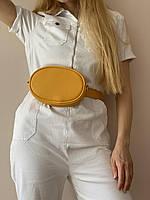 Сумка поясная клатч женская городская из экокожи овальная желтая, фото 1