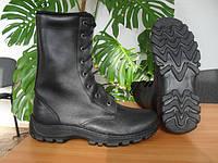 Ботинки Омон облегченные