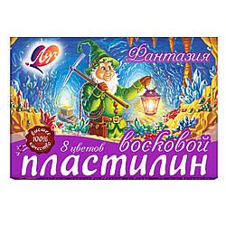 """Пластилин Луч """"Фантазия"""" 8 цв. 25С1522-08, со стеком"""
