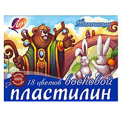 """Пластилин Луч """"Фантазия"""" 18 цв. 25С1524-08, со стеком"""