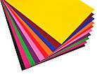 Цветной картон мелованный А3/10л, набор № 27 , фото 5