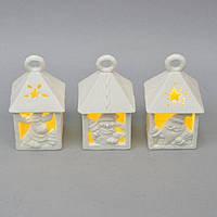 """Новогодний декор для интерьера """"Домик"""" NG360, 15*8 см, керамика, с диодной подсветкой, Новогодние сувениры,"""