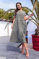 Широкое летнее женское платье в горох больших размеров 50-56 арт 659