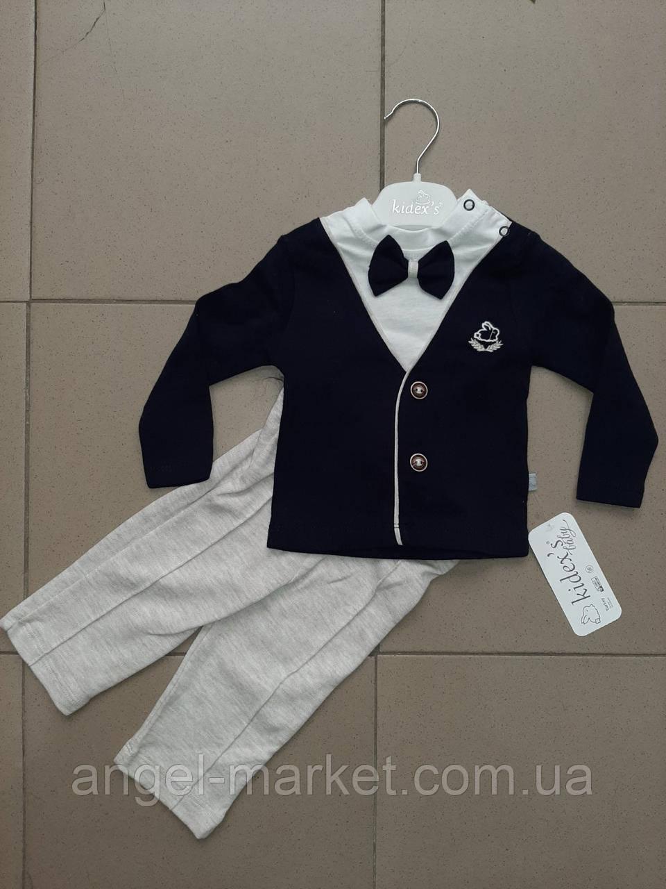 Костюм для мальчика штанишки+кофточка с бабочкой.2 расцветки Новинка 2020