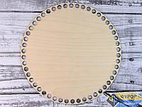 Круглое деревянное донышко-заготовка для вязаных корзин, сумок, рюкзаков, диаметр 30 см (ДДКР-30)