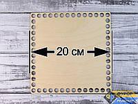 Квадратное деревянное донышко-заготовка для вязаных корзин, сумок, рюкзаков, размер 20 х 20 см Фурор Рукоделия (ДДКВ-002)