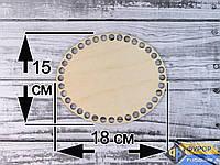 Овальное деревянное донышко-заготовка для вязаных корзин, сумок, рюкзаков, размер 15 х 18 см (ДДЭЛ-15-18)