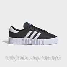 Женские кроссовки Adidas Samba Rose W FV0766 2020