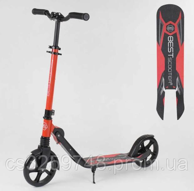 Дитячий двоколісний самокат Best Scooter 57176