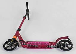 Алюмінієвий Самокат Best Scooter 010692 Малиновий, фото 2