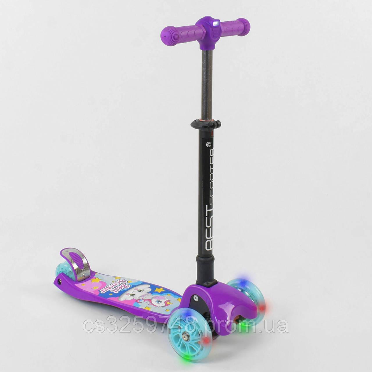 Детский трехколесный самокат с фарой Best Scooter 66958 Фиолетовый