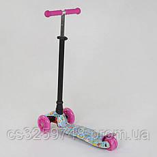 Трехколесный самокат Best Scooter Maxi А 25533 / 779-1331, фото 3
