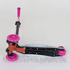 Триколісний самокат Best Scooter Maxi А 25533 / 779-1331, фото 3