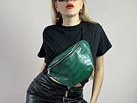 Сумка поясная женская городская непромокаемая большая из экокожи зеленая, фото 1