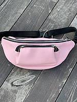 Поясна сумка з екошкіри рожева жіноча, фото 1