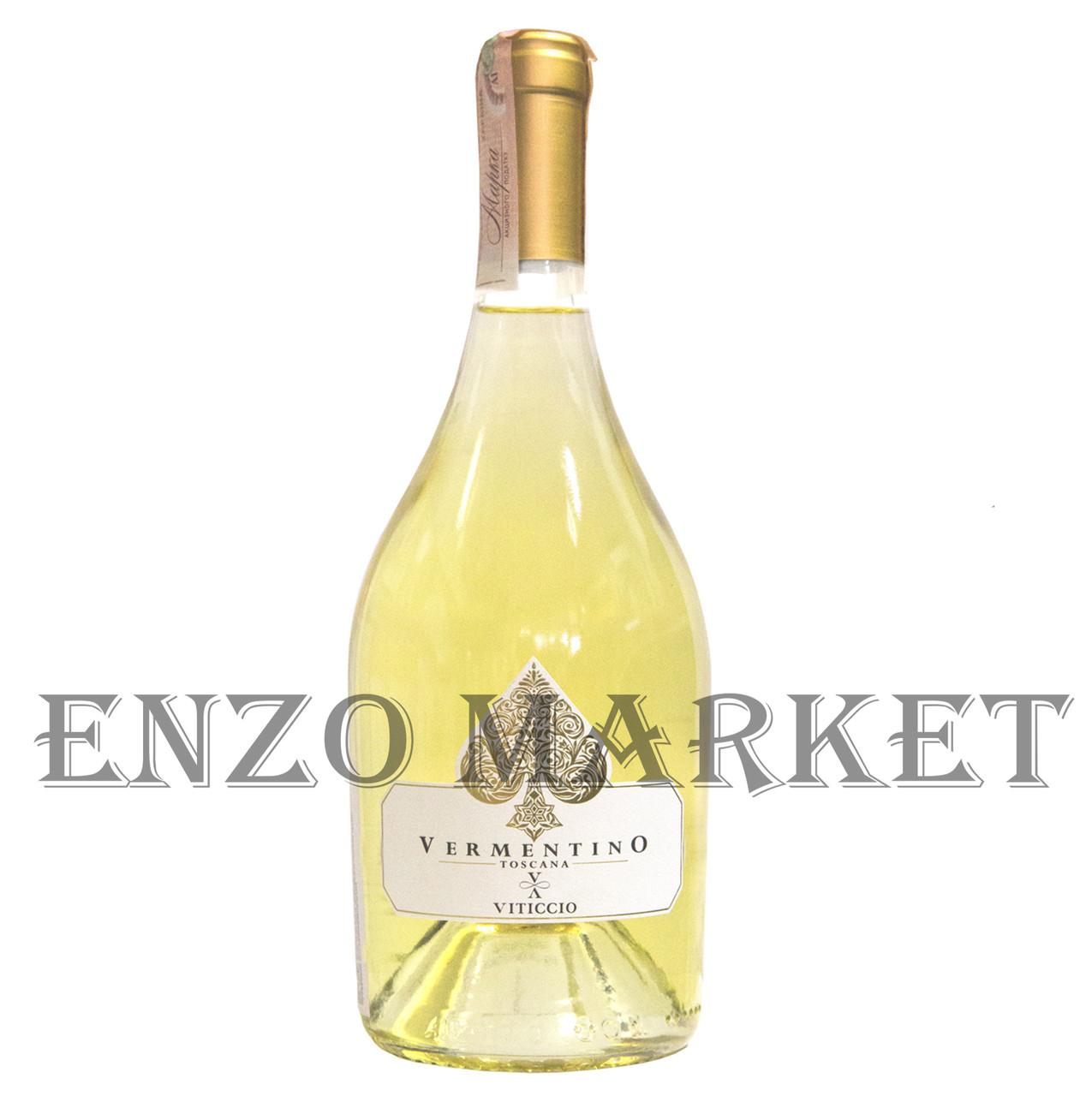 Белое сухое вино Viticcio Vermentino Toscana IGT 2019г, 0,75 литра
