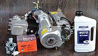 Двигатель на мопед Альфа; Дельта 110 куб, механика + ПОДАРОК масло и аккумулятор + карбюратор