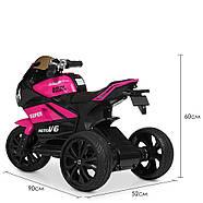 Детский электромотоцикл Bambi Racer M 4135EL-8, фото 5