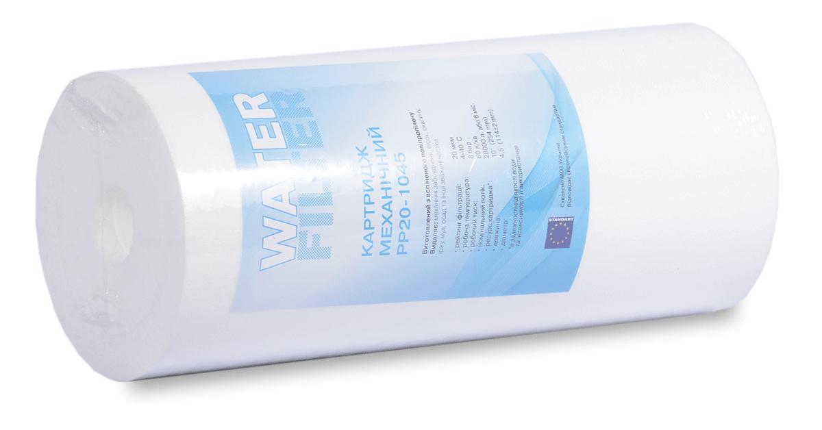 """Картридж Water Filter ВВ-10"""" SEDIMENT PP-5 для магістральних фільтрів типу Big Blue (ВВ) типорозміру 4,5""""х10"""""""