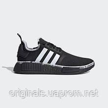 Мужские кроссовки Adidas NMD_R1 FV8729 2020