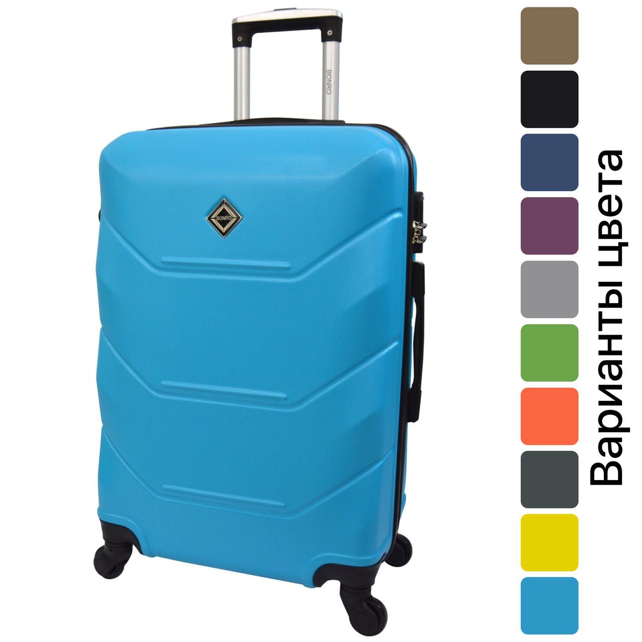 Дорожня валіза на колесах Bonro 2019 невелика