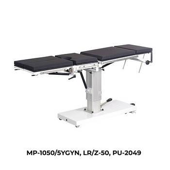 Стіл операційний гідравлічний для гінекології MP-1050/5YGYN