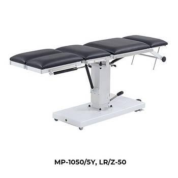 Cтіл операційний гідравлічний MP-1050/5Y